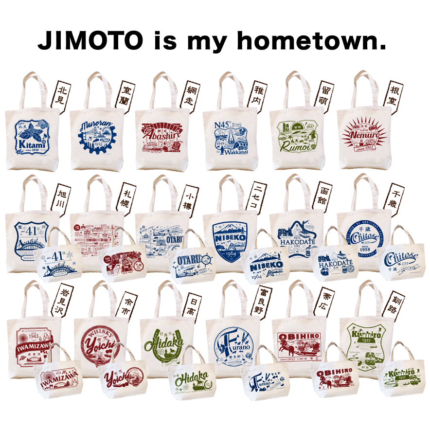 jimotote_all02_web